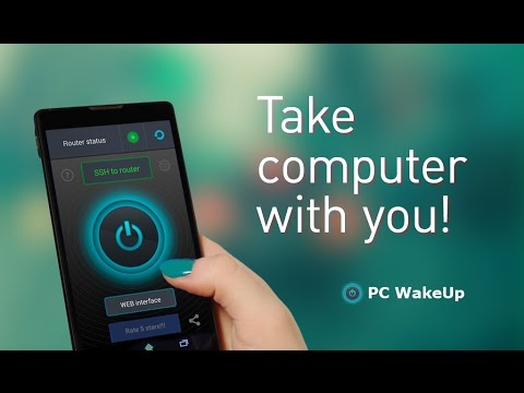 PC WakeUp - wake up home computer remotely via the Internet (WOL