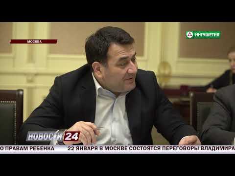 Евкуров обозначил депутатам
