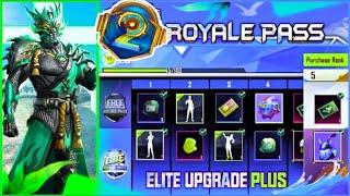 NEXT ROYALE PASS 1 TO 50 REWARDS C1S2 / PUBG MOBILE