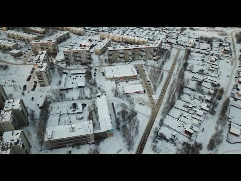 Cities - Кировград, Свердловская область