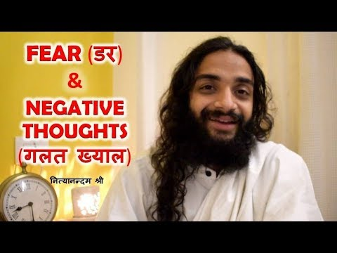 AYURVEDIC MEDICINE FOR FEAR, NEGATIVE THOUGHTS; EPILEPSY AND