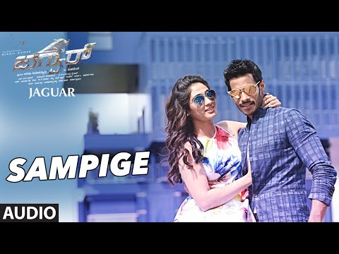 Jaguar Kannada Movie Songs | Sampige Full Song | Nikhil Kumar, Deepti Saati | SS Thaman