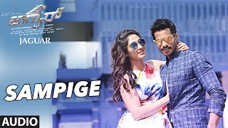 Jaguar Kannada Movie Songs  Sampige Full Song  Nikhil Kumar, Deepti Saati  Ss Thaman