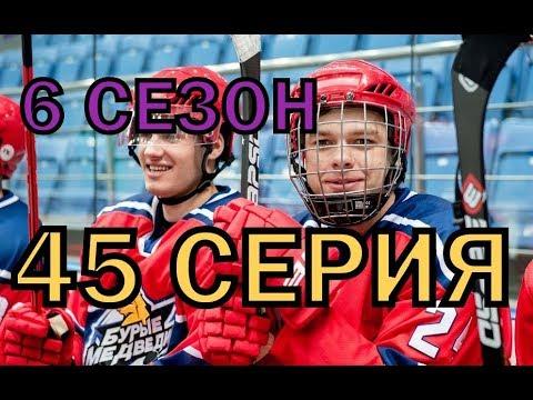 Молодежка 6 сезон 45 серия - анонс и дата выхода