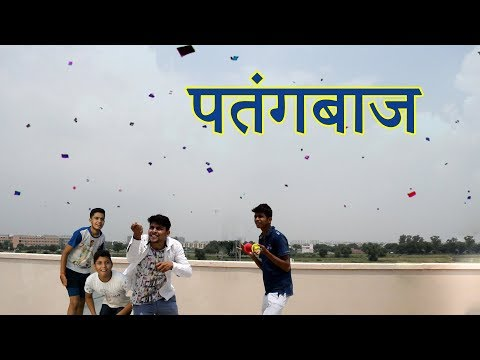 Types of kite Flyers | The Reality during Makar Sankranti | Funny video |