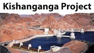 Kishanganga Hydroelectric Project - PM Modi dedicates 330 MW project to the nation - Jammu & Kashmir