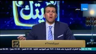 رامي رضوان يرد على المسيئين لـ This is egypt - e3lam.org