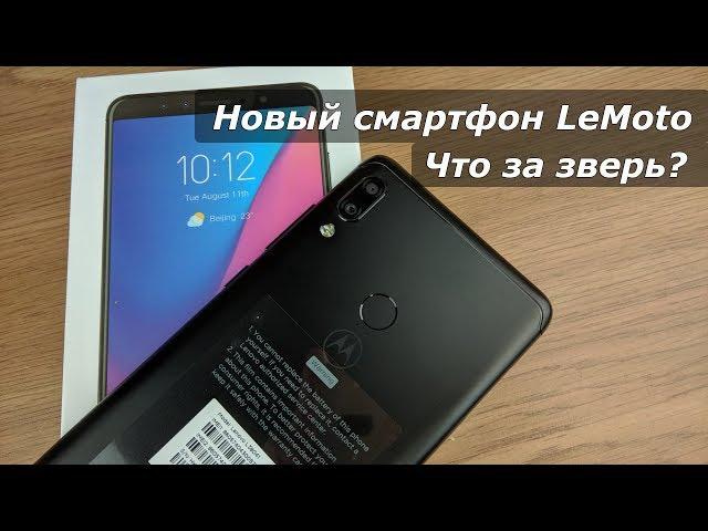 Новый смартфон Lenovo-Motorola | Знакомство с Lenovo K5 Pro