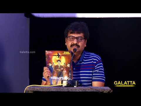 Thanu Invites Vivek to Launch  Indrajith Comic Book  | Gautham Karthik, Ashrita Shetty, Sonarika