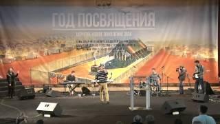 Прославление в церкви «Новое поколение» г. Харьков(Исполнитель Болотов Виталий., 2014-02-04T11:13:23.000Z)