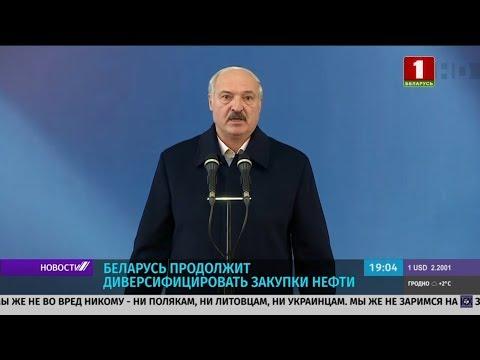 Лукашенко о переговорах с Путиным по нефти: не хочу каждый год 31 декабря стоять на коленях