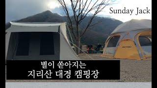 듀랑고 R2, 캠프타운 빅돔S / 지리산 대경오토캠핑장…