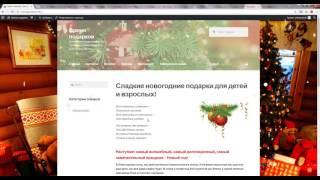 видео Как встроить изображения из Google Photos на вебсайт