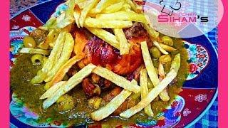 الدجاج المحمر المتبل على الطريقة المغربية Poulet roti a la marocaine