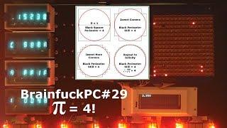 Пи=4! и другие ошибки вычислений на реле