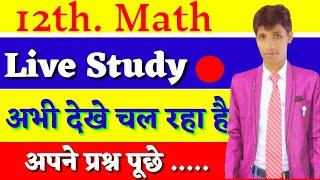 Live Study MATH Most Impo. Q. Solution , अभी चल रहा है