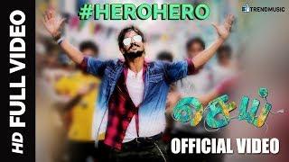Sei - Hero Hero Official Video | Nakkhul, Aanchal, Shankar Mahadevan, Chinnaponnu | Nyx Lopez