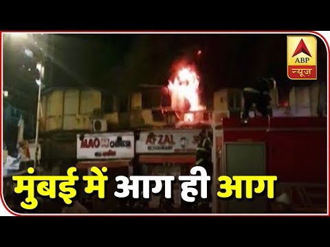 Mumbai: Fire breaks out at two places, no casualties reported