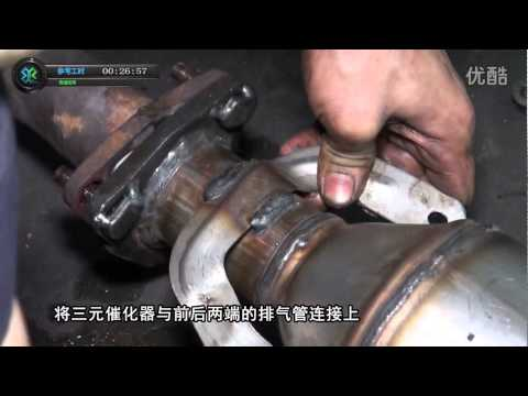 How to replace Honda Civic 2009 Catalytic Converter