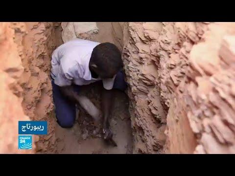 السودان.. مساع لتنظيم الاستثمار العشوائي لمناجم الذهب  - 18:54-2018 / 12 / 5