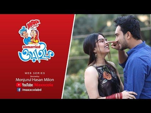 Maxx Cola Presents Unmarried Wife  Episode 2  Web Series  Jovan  Vabna