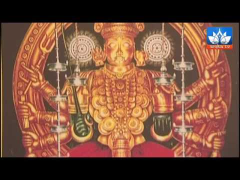 Kodungalloor Devi Temple