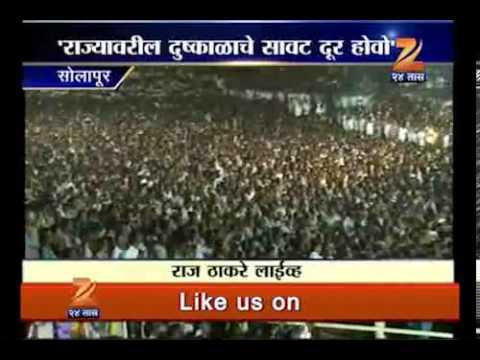 Mr Raj Thackeray in Solapur 22 Feb 2013 Part 1
