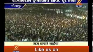 Mr Raj Thackeray in Solapur 22 Feb 2013 Part 1
