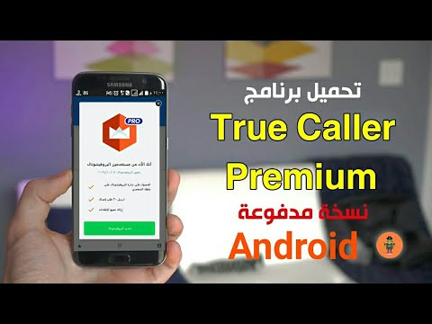 Download Truecaller Premium Mod for Android