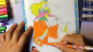 ►Bé tập tô màu - Công chúa ngủ trong rừng  ✿ Vở tô màu – Tập 1 ☼  How to color Princess
