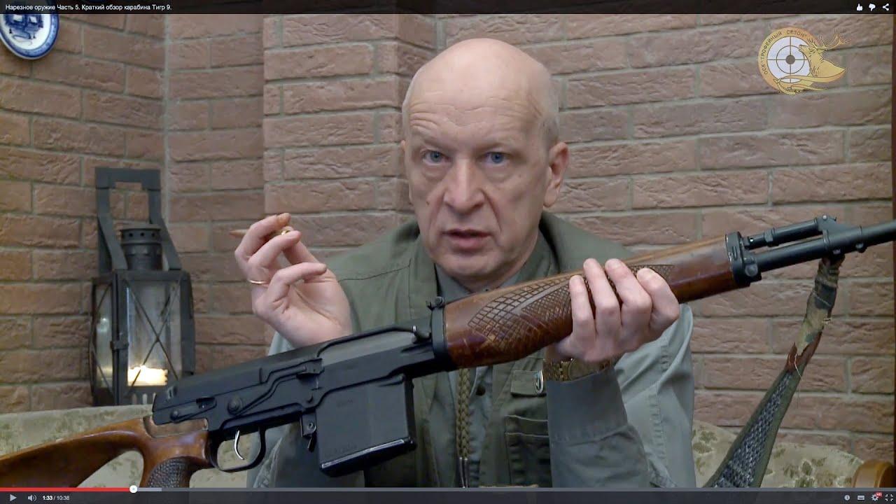 Нарезное ружье: виды, принцип действия, порядок получения лицензии и разрешения. Оружие отечественного и импортного производства: винтовки, карабины, штуцеры, комбинированные; доступные цены; гарантия.
