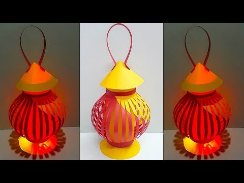 DIY -Lantern made from paper | DIY room Decorations Idea