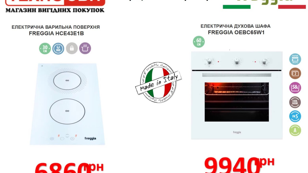 Каталог икеа Киров парнас Киров - YouTube