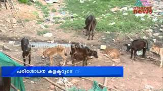 Raid at illegal slaughter in Thiruvananthapuram city; Stale meat seized -AsianetNews Impact