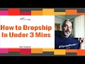 Elister Pro Demo - DropShip in Under 3 minutes - Just launched- Must Have