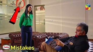 Sabaat Episode 24 | Funny Mistakes | Sabaat Episode 25 Promo