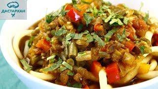 Суйру ЛАГМАН ☆ Невозможно НЕ ВЛЮБИТЬСЯ В ЭТО БЛЮДО ☆ Уйгурская кухня ☆ Дунганская кухня