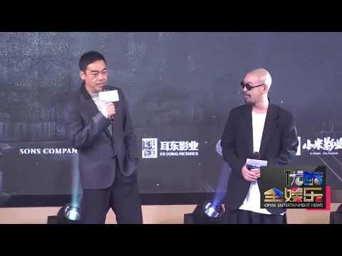 梁家辉赞麦浚龙奇葩 高圆圆苦练广东话