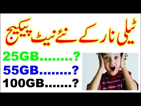 New Telenor 3G and 4G Packages for Cloud and Wingle USB