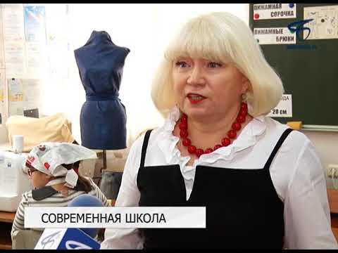 В 30-й школе Белгорода реализуют проект «Современная школа»