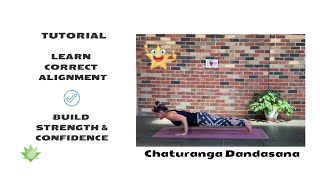 Chaturanga Yoga Transition - WATCH tutorial learn correct alignment, how to build strength
