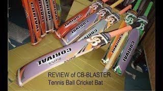 CB BLASTER CRICKET BAT   Corival Sports   Sialkot, Pakistan