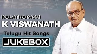 Telugu Evergreen Hits of K.Viswanath || All Time Old Telugu Melody Songs Jukebox