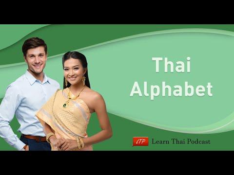Thai Alphabet - YouTube