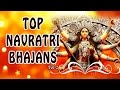 Download NAVRATRI 2016 I Top Navratri Bhajans Vol.2 Anuradha Paudwal, Narendra Chanchal, Lakhbir Lakkha MP3 song and Music Video