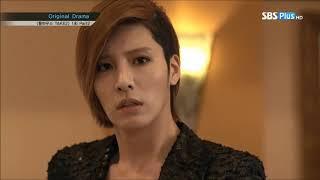 No Min Woo, Full House 2 노민우