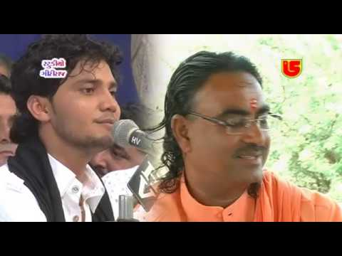 Swayanvar Sadguruji Na Desh Ma    Birju Barot-03    Ashadhi Bij-Torniya