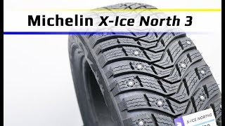 Michelin X-Ice North 3 /// обзор