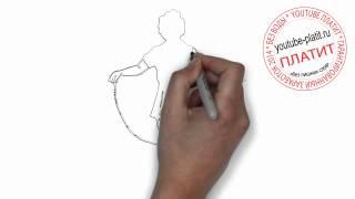 Как нарисовать девочку боксера карандашом(Как нарисовать девочку поэтапно карандашом за короткий промежуток времени. Видео рассказывает о том, как..., 2014-07-02T05:23:51.000Z)