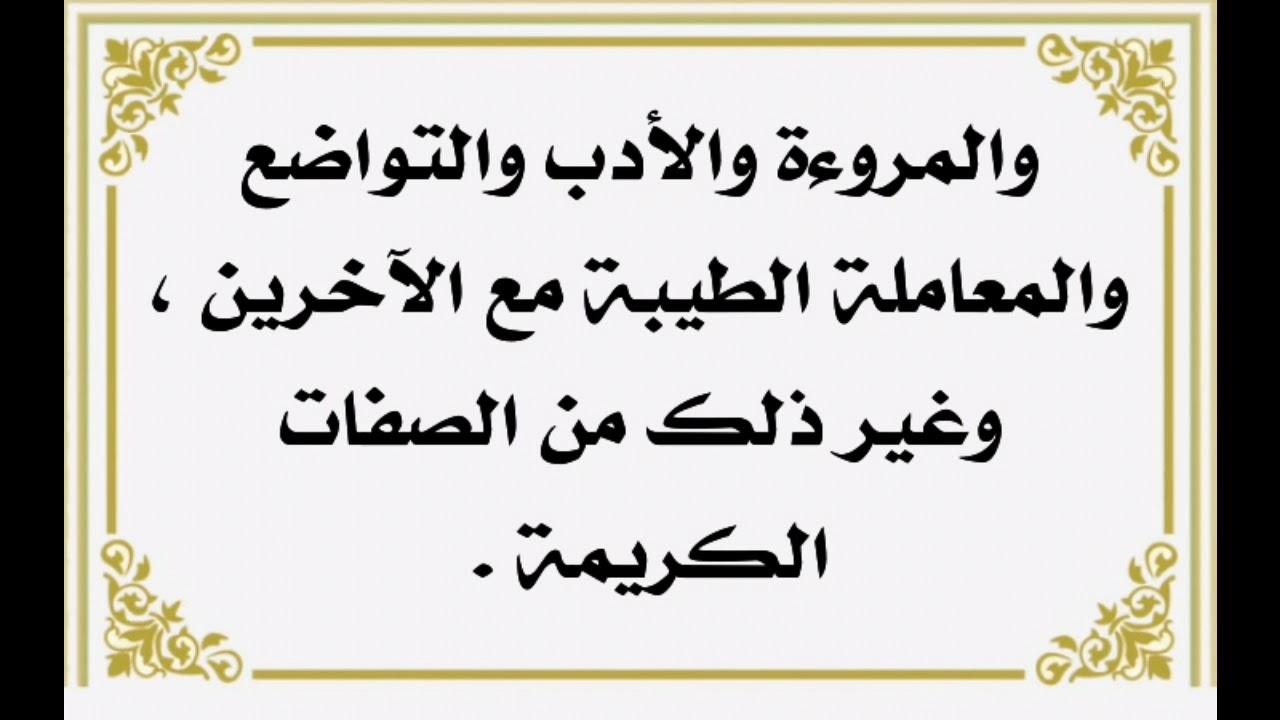 اذاعة مدرسية كلمة الصباح حسن الخلق لاتنسى الاشتراك في القناة Youtube